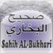 Sahih Bukhari Arabic & English ( Authentic Hadith Book : ISLAM )